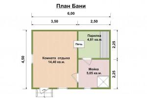 Мобильная баня 6х4,6 м.